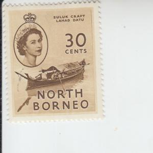 1954 North Borneo QEII Sulak Craft (Scott 270) MH