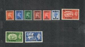 Kuwait Sc#93-101 M/NH/VF, Cv. $120