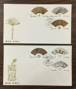 CHINA PRC, #1792-1797, 1982 set of 6 on 2 unaddressed First Day Covers. (BJS)