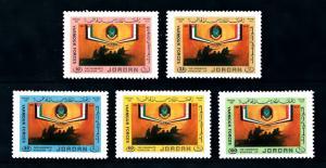 [91714] Jordan 1982 Military Army Yaremouk Forces  MNH
