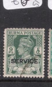 Burma SG O30 VFU (5dii)
