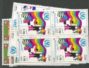 Algeria SC 805-8 Blocks of 4 MNH (1cyk)
