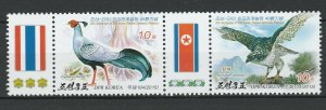 Korea 2015 Birds joint issue Thailand 2 MNH stamps