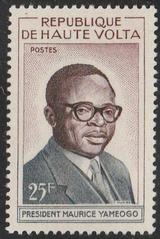 Upper Volta #91 MNH Single Stamp