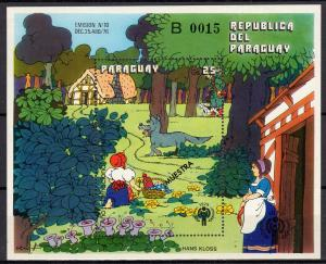 Paraguay 1979 Sc# 1919 Year of the Child/Grimm's Tales S/S B ovpt.Specimen MNH