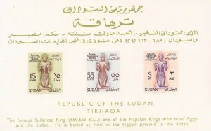 Sudan - 1961 Historic Monuments - 3 Stamp Imperf Souvenir Sheet - Scott #138a