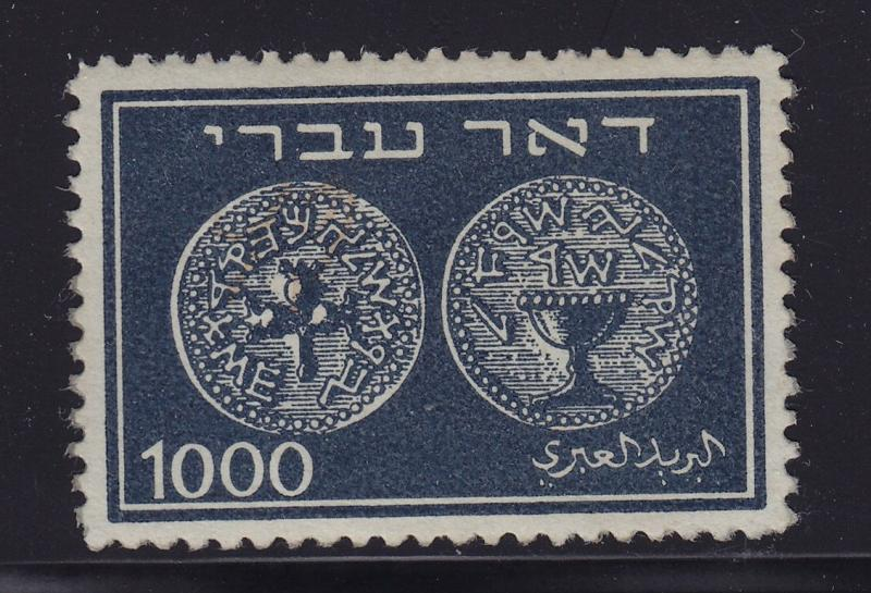 Israel Scott #9 XF OG lightly hinged with nice color cv $ 100 ! see pic !