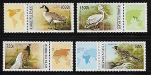 Afghanistan 1486-97 Animal stamps used