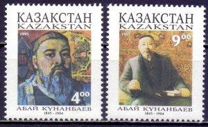 Kazakhstan. 1995. 84-85. Narrator. MLH.