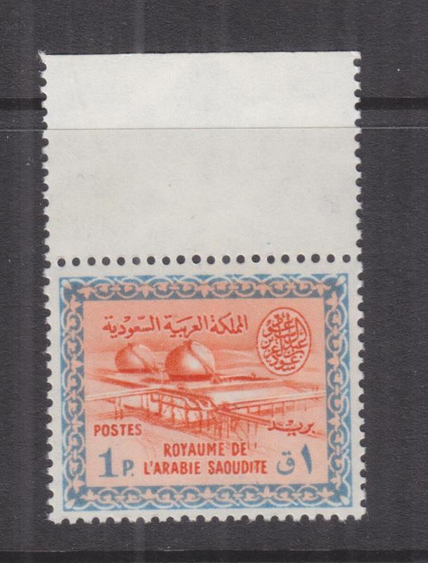 SAUDI ARABIA, 1963 watermarked, Oil Refinery, 1p. Red & Blue, marginal mnh.