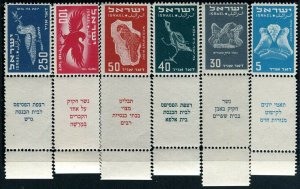 HERRICKSTAMP ISRAEL Sc.# C1-6 1950 Birds Tabbed Mint NH