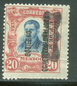 MEXICO 535Var 20¢ INVERTED Corbata &Gobierno $ overprints CREASE UNUSED H OG VF