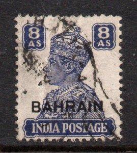 Bahrain 1942 KGVI 8a SG 49 used