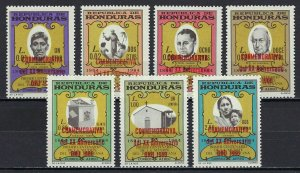 HONDURAS #C407-13 MINT, F-VF, NH - PRICED AT 1/2 CATALOG!