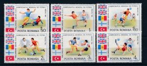 [46480] Romania 1985 Sports World Cup Soccer Football Qualification MNH