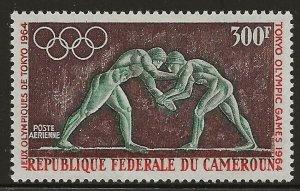 Cameroon (1964)  - Scott # C49,  MH
