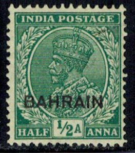 Bahrain Scott 2 Unused no gum as issued.