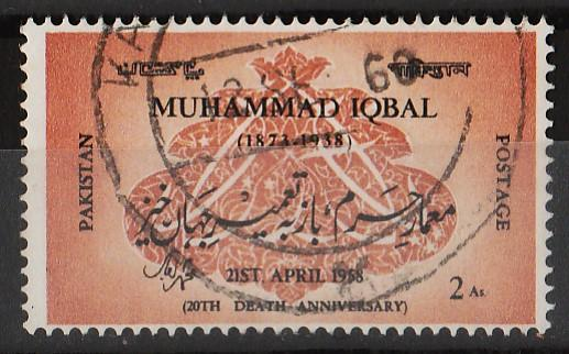 Pakistan 1958 20th anniv. Death of Mohammad Iqbal (1/3) USED