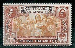 ITALIA REGNO - Varietà : Sassone 132a : RITOCCO