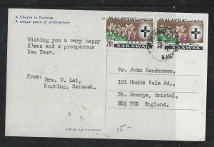 SARAWAK COVER  (PP2712B)  1975 ORCHID 20C PR ON PPC KUCHING CHURCH TO ENGLAND