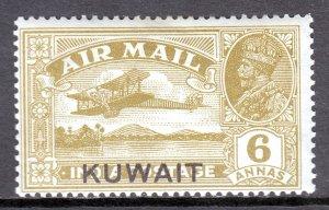 Kuwait - Scott #C4 - MH - Small gum bump at top - SCV $6.50