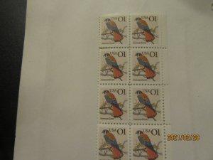 SCOTT 2476 1 CENT  AMERICAN KESTREL 1995 OG