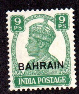 BAHRAIN 40 MH SCV $11.00 BIN $5.50 ROYALTY