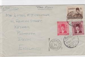 egypt 1944 censorship dept  stamps cover ref 12910