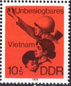 DDR #B188 MNH CV$0.35