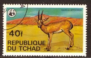 Chad 1979: Sc. # 367; O/Used CTO Single Stamp