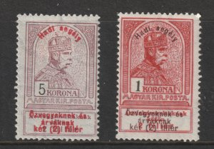 Hungary the 1k & 5k from the overprinted 1914 War Charity set MH