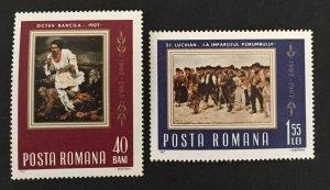 Romania 1967 #1923-4, Paintings, MNH.