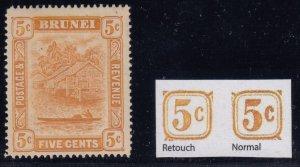 Brunei, SG 49a, MHR (toned og) 5c Retouch variety