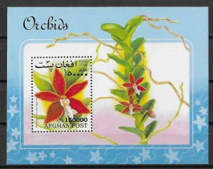 Afghanistan MNH S/S Orchids Flowers