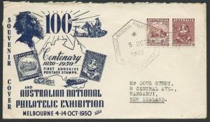 AUSTRALIA 1950 Stamp Exhibition cover, cancel & cinderella.................39761