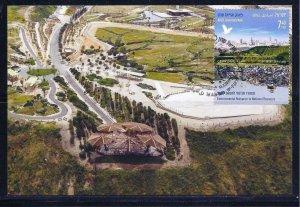 ISRAEL 2019 ARIEL SHARON PARK STAMP MAXIMUM CARD