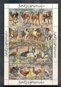 Libya MNH S/S 1083 Farm Animals 1983 SCV 10.00