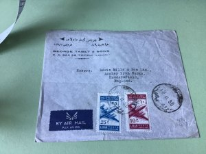 Tripoli Lebanon 1955 Air Mail to England stamps cover Ref R22476
