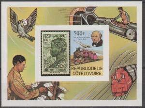 Ivory Coast #519 MNH F-VF Imperf (SU47)