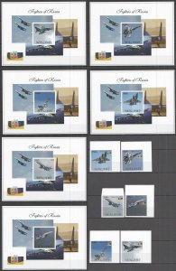 L0379 IMPERF 2016 MALAWI !!! SILVER AVIATION FIGHTERS OF RUSSIA !!! 6BL+SET MNH