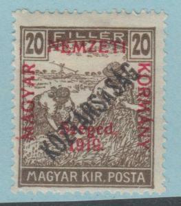 HUNGARY 11N27 MINT HINGED OG *NO FAULTS  VERY FINE !