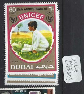 DUBAI   (P1404B)   UNICEF  SG 385-7  MNH