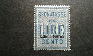 Eritrea #J13 mint hinged e205 9391