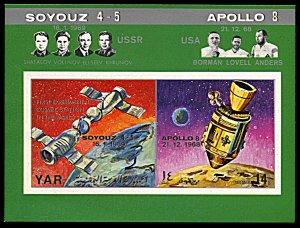 Yemen AR Michel Block 99, MNH, Soyuz and Apollo Missions souvenir sheet