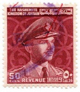 (I.B) Jordan Revenue : Duty Stamp 50f