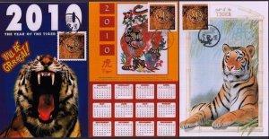 CANADA #2348 TIGER LUNAR NEW YEAR, SET of 6 DIFF MAXIMUM CARDS