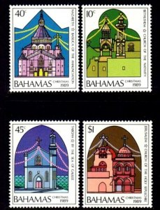 BAHAMAS - 1989 - CHRISTMAS - CHURCHES - HOLY LAND - MINT - MNH SET OF 4!