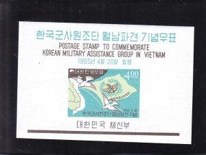 Korea:  Sc  469A, S/S, MNH, Imperf (S18394)