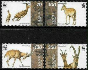 Armenia #540-3 MNH Set - WWF - Wild Animals