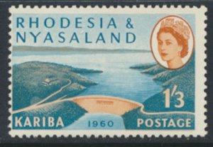 Rhodesia & Nyasaland SG 35 Sc# 175  MNH see details Hydro Electric Scheme